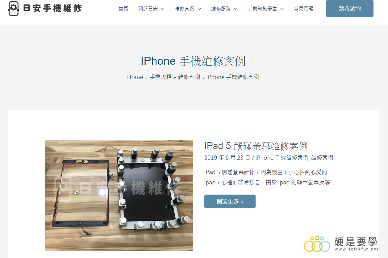 windows 10 專業 中文 版 完整 盒 裝 版
